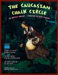 Chalk_Circle_Poster_1000